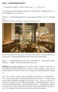 140平米四室五厅其他风格其他区域装修案例