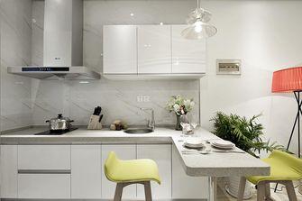 60平米公寓美式风格厨房装修图片大全