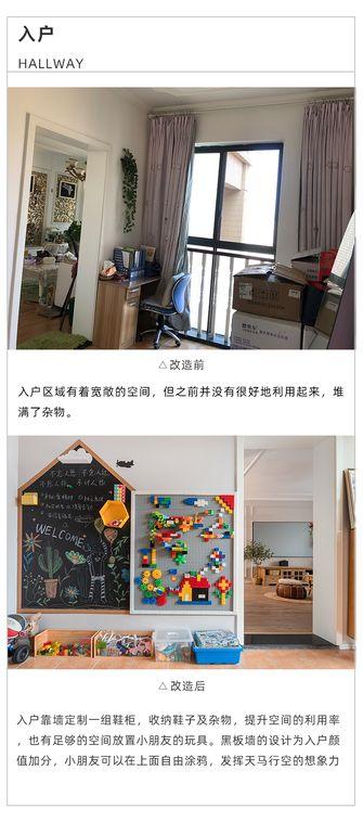100平米三室两厅美式风格玄关图