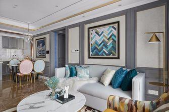 80平米三室两厅法式风格客厅欣赏图