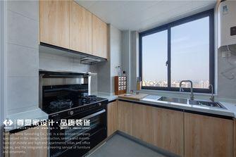 70平米欧式风格厨房装修案例
