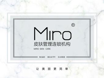 MIRO高端皮肤管理中心(瀚宇新城店)