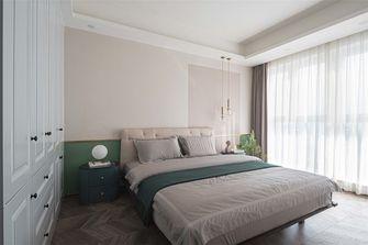 100平米三室两厅混搭风格卧室装修图片大全