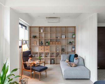 90平米四室一厅北欧风格书房图片大全