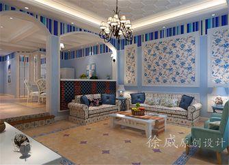 15-20万140平米三室一厅地中海风格影音室设计图