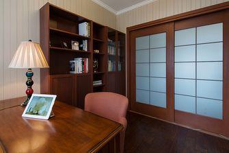 130平米四室一厅美式风格书房图片大全