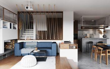 110平米复式混搭风格客厅装修案例