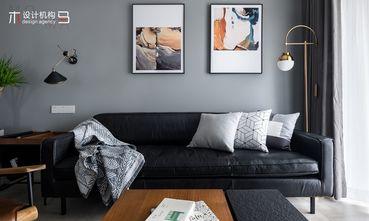 经济型80平米三室两厅北欧风格客厅装修图片大全