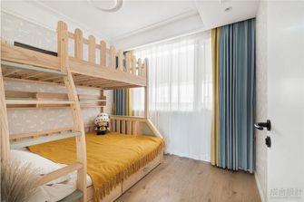 110平米三现代简约风格儿童房欣赏图