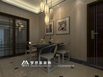 经济型100平米三室两厅中式风格餐厅壁纸图片大全