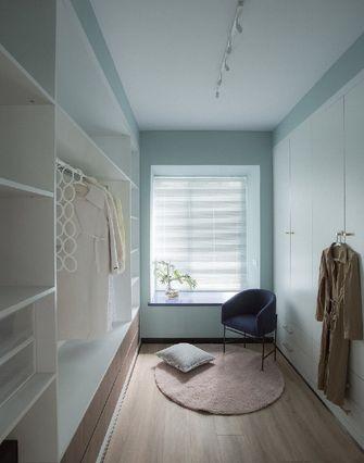 140平米四室两厅混搭风格衣帽间欣赏图