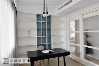 110平米现代简约风格书房图