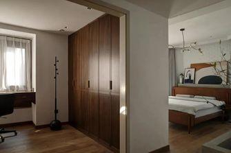 140平米三室两厅新古典风格衣帽间欣赏图