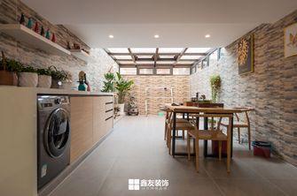 140平米三室一厅现代简约风格阳光房装修效果图