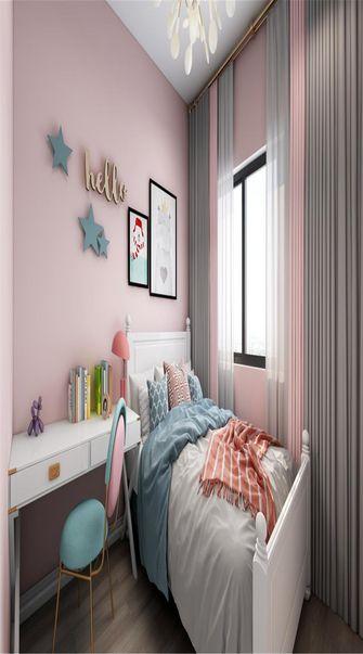 110平米四室两厅混搭风格儿童房图