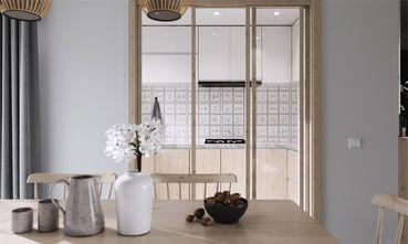 80平米一室一厅日式风格餐厅装修效果图