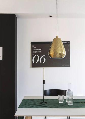 70平米三室两厅欧式风格餐厅装修效果图