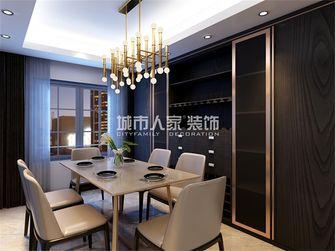 110平米三现代简约风格餐厅设计图