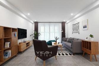 20万以上120平米三室五厅北欧风格客厅装修图片大全