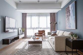 60平米北欧风格客厅装修效果图