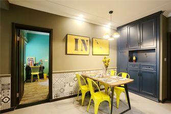 110平米四地中海风格餐厅装修案例