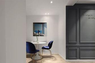 70平米公寓美式风格餐厅设计图