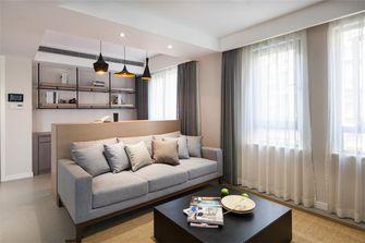 140平米三室两厅现代简约风格客厅图片