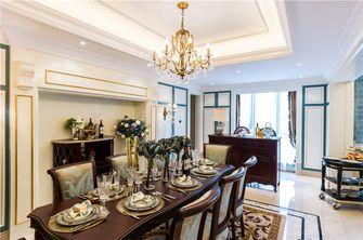120平米三室三厅法式风格餐厅效果图