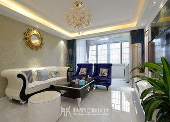 10-15万90平米欧式风格客厅装修效果图