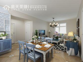 经济型110平米三室一厅现代简约风格餐厅效果图
