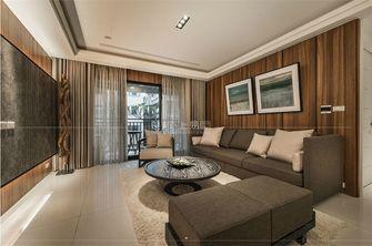110平米三室一厅日式风格客厅装修效果图