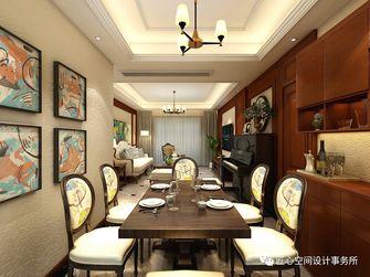 120平米三室两厅美式风格餐厅装修效果图