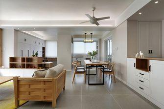 130平米三室两厅北欧风格客厅欣赏图