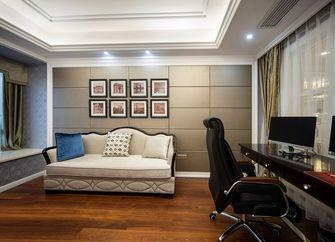 140平米四室三厅其他风格书房装修案例