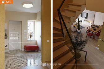 3万以下130平米复式现代简约风格楼梯间图片大全