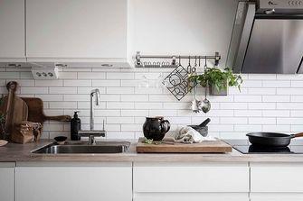 80平米公寓北欧风格厨房装修效果图