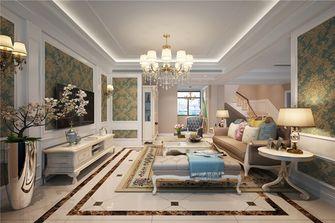 100平米三室五厅欧式风格客厅装修案例