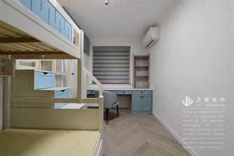 50平米小户型其他风格儿童房效果图