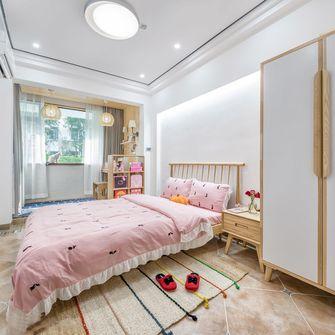 100平米三室两厅其他风格客厅欣赏图