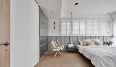 140平米三室一厅现代简约风格卧室装修效果图