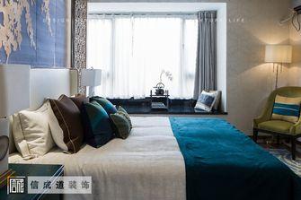 130平米三室两厅欧式风格卧室图片