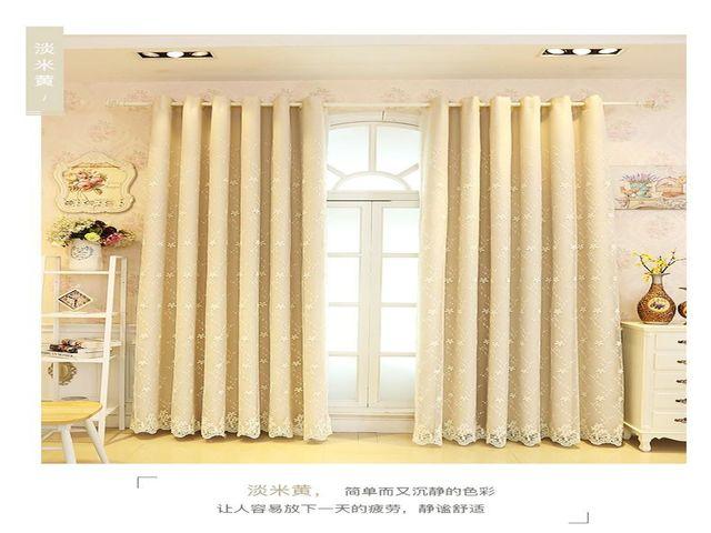米兰窗帘布艺地毯的图片