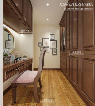 130平米三室两厅美式风格衣帽间图片