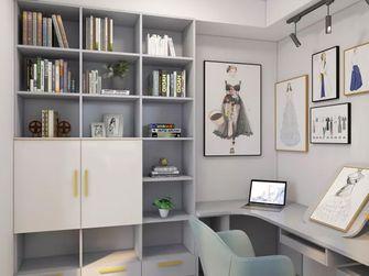 140平米四室一厅北欧风格书房图片大全