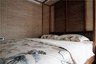富裕型100平米东南亚风格卧室图片