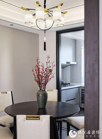 130平米三室一厅中式风格餐厅效果图