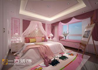 140平米四室三厅欧式风格儿童房装修图片大全