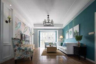 100平米三美式风格客厅效果图
