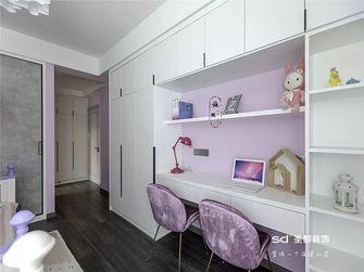 100平米三室一厅其他风格梳妆台装修案例
