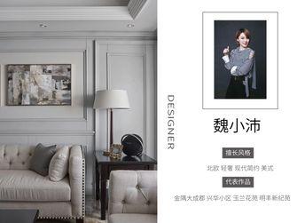 10-15万90平米三室两厅美式风格客厅欣赏图
